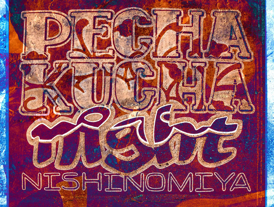 hand lettered and digitally remixed pechakucha flyer