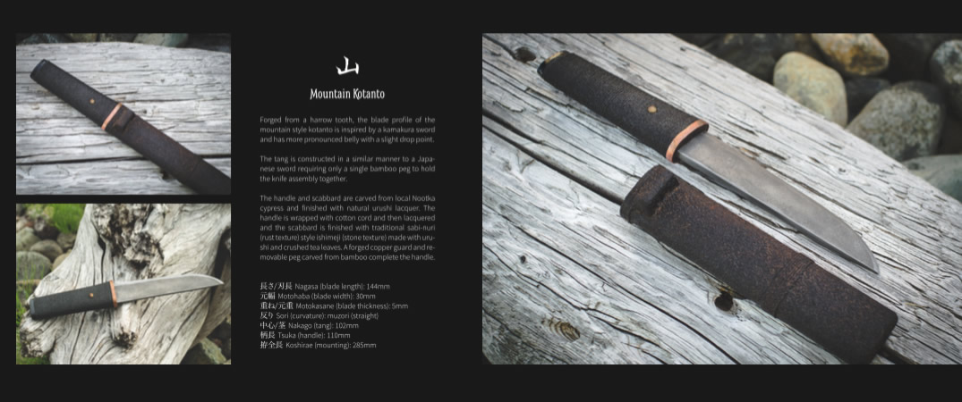 Island Blacksmith: Hand forged knives made on Vancouver Island from reclaimed materials