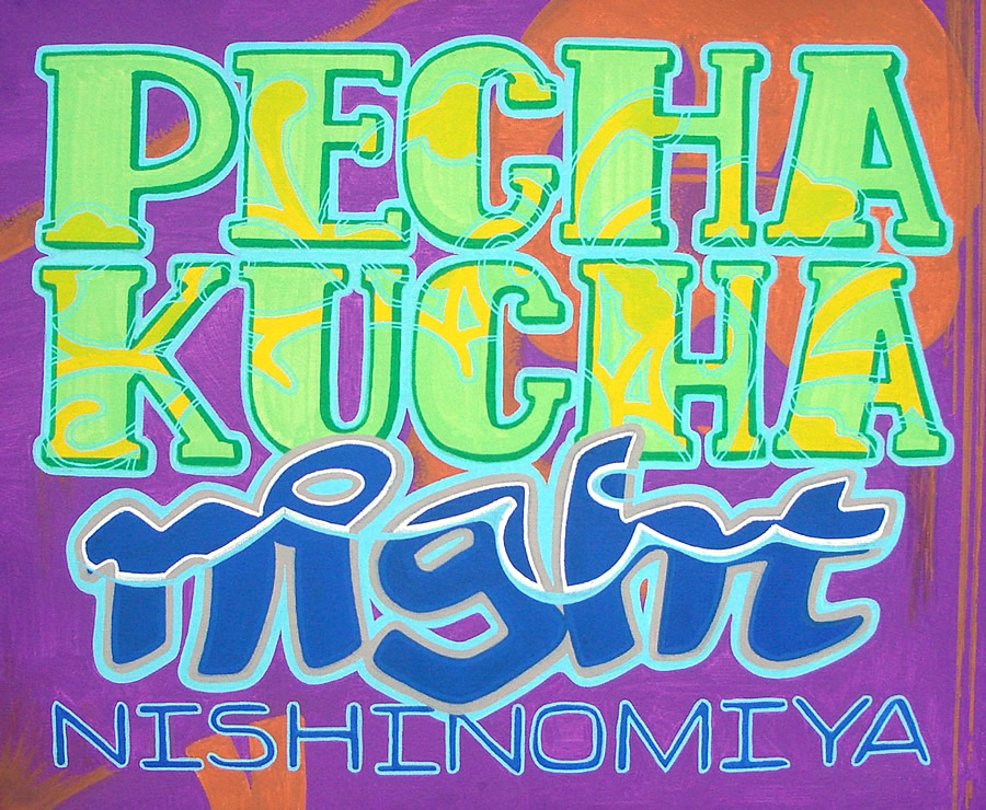 hand lettered pechakucha sign by davej and tamaki